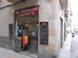 best cheap eats elisabets catalan