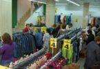 inside humana store
