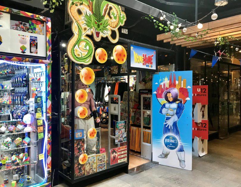 KameHame Shop